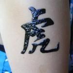 иероглиф лев